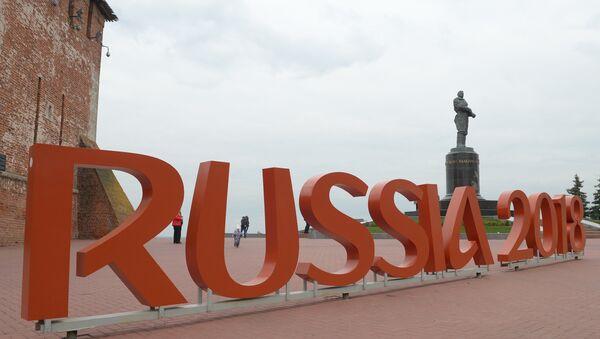 Інсталяцыя Russia 2018 у Ніжнім Ноўгарадзе - Sputnik Беларусь