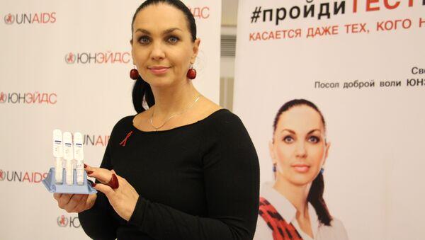 Телеведущая Светлана Боровская уверена: каждый должен знать свой ВИЧ-статус - Sputnik Беларусь