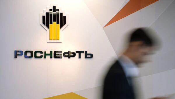 Выставочный стенд компании ОАО НК Роснефть - Sputnik Беларусь