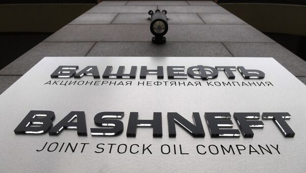 Офис нефтяной компании Башнефть в Москве - Sputnik Беларусь