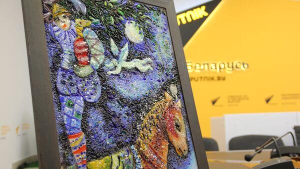 Выстава карцін са шкла паводле матываў твораў Марка Шагала - Sputnik Беларусь