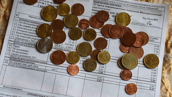 Жировка и деньги, архивное фото - Sputnik Беларусь