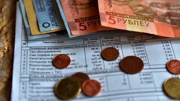 Жировка и деньги - Sputnik Беларусь