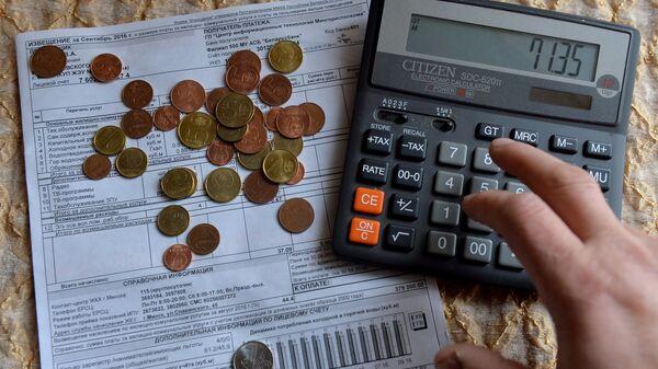 Оплата коммунальных услуг - Sputnik Беларусь