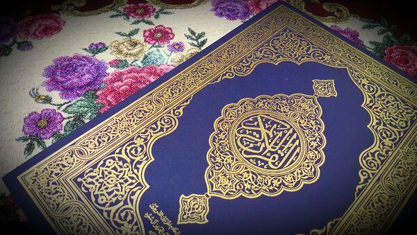 Коран, архивное фото - Sputnik Беларусь