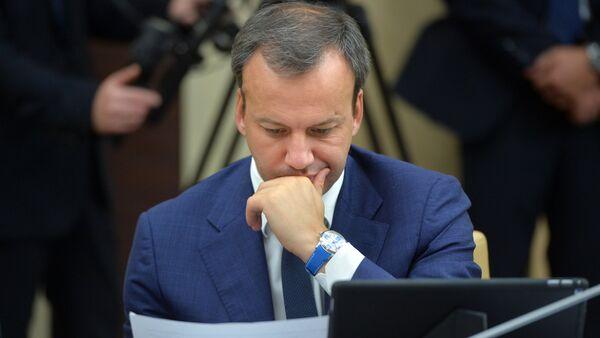 Заместитель председателя правительства РФ Аркадий Дворкович - Sputnik Беларусь