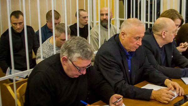 Судебный процесс по делу ошмянских таможенников - Sputnik Беларусь