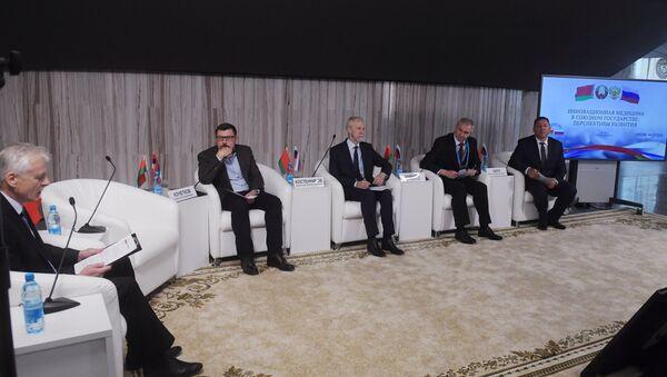 Форум Инновационная медицина в Союзном государстве: перспективы развития - Sputnik Беларусь