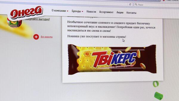 Шакаладны батончык вытворчасці Анега - Sputnik Беларусь