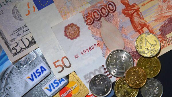 Грошавыя купюры - Sputnik Беларусь