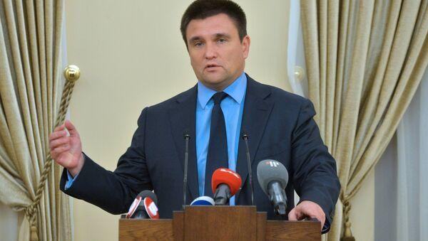 Министр иностранных дел Украины Павел Климкин - Sputnik Беларусь