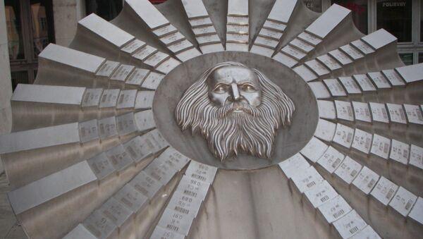 Помнік Д. Мендзялееву - Sputnik Беларусь