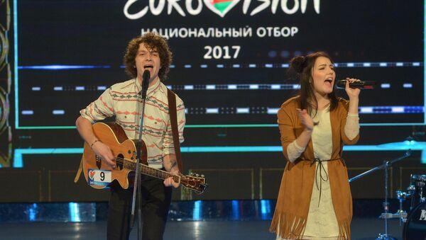 Група Navi на адборы на конкурс Еўрабачанне-2017 - Sputnik Беларусь