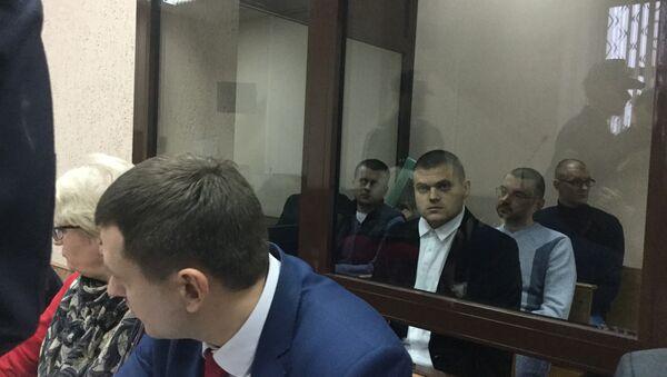 Ошмянские таможенники перед началом  процесса в  Минском областном суде - Sputnik Беларусь