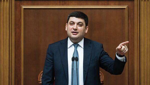 Прэм'ер-міністр Украіны Уладзімір Гройсман - Sputnik Беларусь