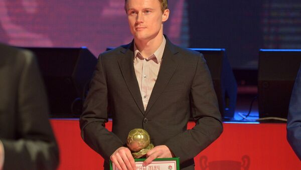 Виталий Родионов поблагодарил за поддержку свою семью, БАТЭ и партнеров по команде - Sputnik Беларусь