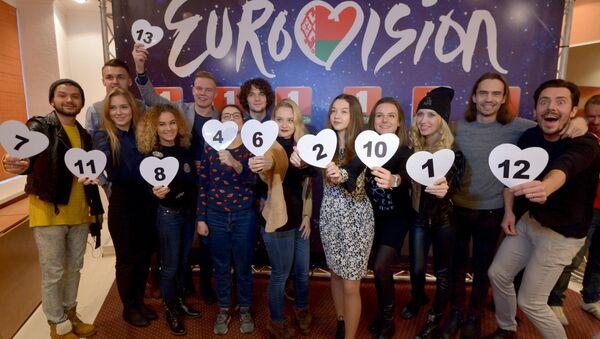 Жеребьевка Евровидения на БТ - Sputnik Беларусь