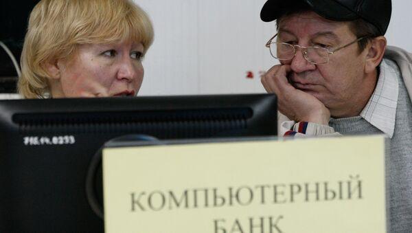 Городская ярмарка вакансий - Sputnik Беларусь