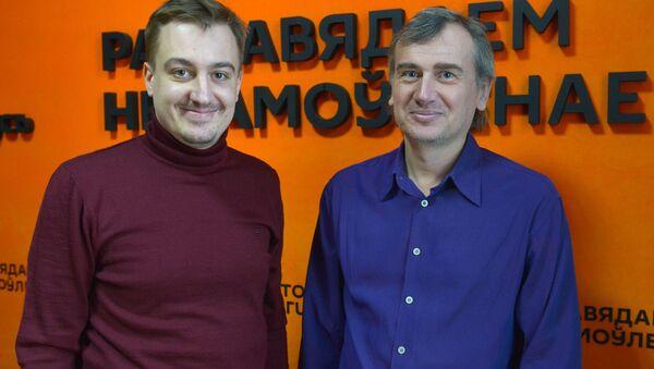 Андрэй Гусараў і Аляксандр Старычэнка - Sputnik Беларусь