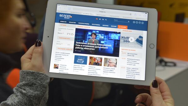 Сайт Белсат - Sputnik Беларусь