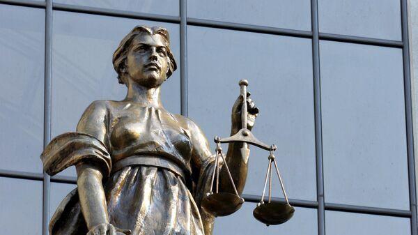 Статуя древнегреческой богини правосудия Фемиды  - Sputnik Беларусь