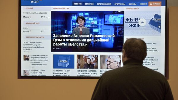 Телеканал Белсат - Sputnik Беларусь