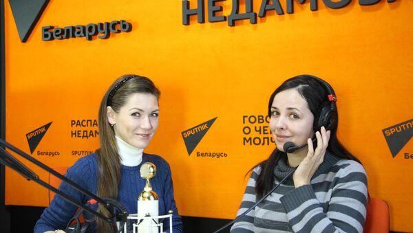 Карэспандэнты агенцтва Sputnik Беларусь Святлана Уладзімірава і Юлія Хвошч - Sputnik Беларусь