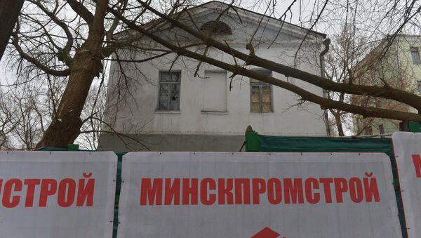 2-ая больница - Sputnik Беларусь