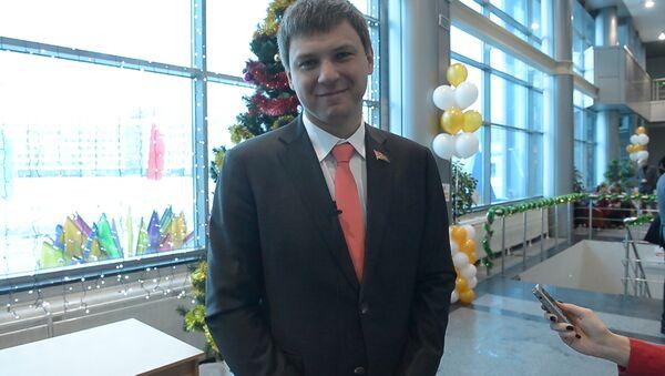 Поздравление Девятовского - Sputnik Беларусь