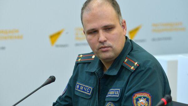 Афіцыйны прадстаўнік МНС Віталь Навіцкі - Sputnik Беларусь