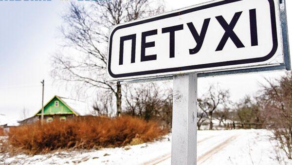 Вёска Петухі Ушацкага раёна - Sputnik Беларусь