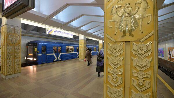 Станция метро Площадь Якуба Коласа - Sputnik Беларусь