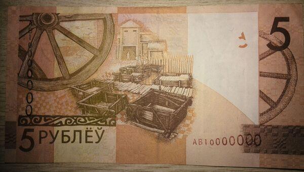 Унікальная беларуская банкнота з васьмізначным нумарам - Sputnik Беларусь