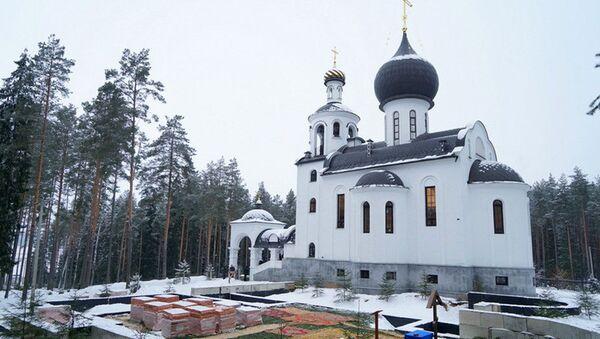 Свято-Ксениевский женский монастырь - Sputnik Беларусь