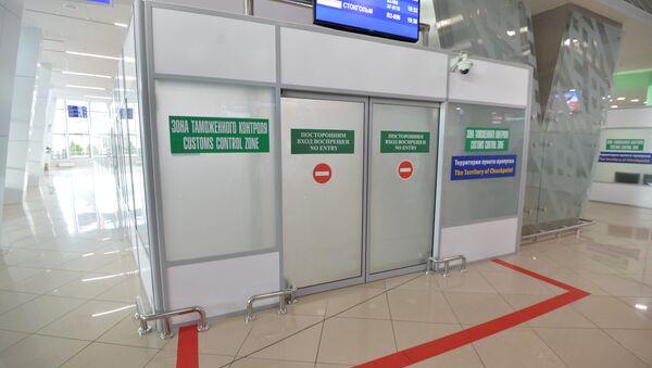 Зона таможенного контроля, аэропорт Минск - Sputnik Беларусь