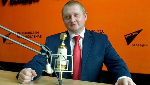 Политический эксперт, директор информационно-просветительского учреждения Актуальная концепция Александр Шпаковский - Sputnik Беларусь