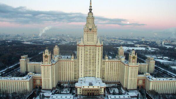 Зімняя Масква - Sputnik Беларусь