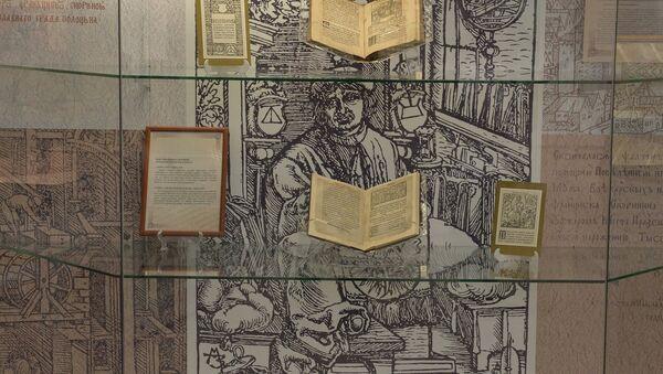 Хранилище старопечатных и редких книг Национальной библиотеки Беларуси - Sputnik Беларусь