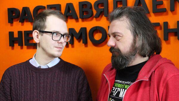 Ведущий радио Sputnik Беларусь Александр Кривошеев и корреспондент агентства Sputnik Евгений Казарцев - Sputnik Беларусь