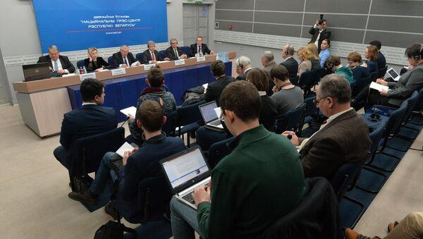 Пресс-конференция МАГАТЭ и Минэнерго в Минске - Sputnik Беларусь
