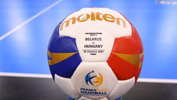 Гандбольный мяч на матче Беларусь - Венгрия - Sputnik Беларусь