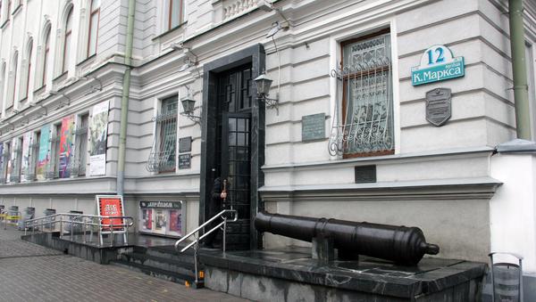 Нацыянальны гістарычны музей - Sputnik Беларусь