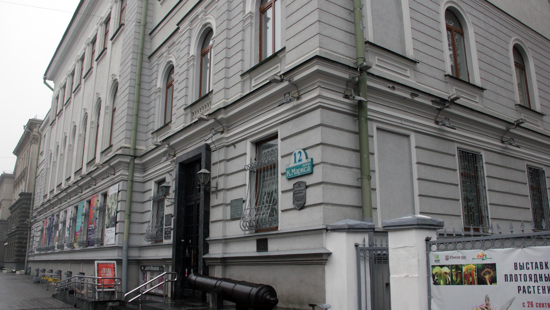 Нацыянальны гістарычны музей Мінска - Sputnik Беларусь, 1920, 07.04.2021