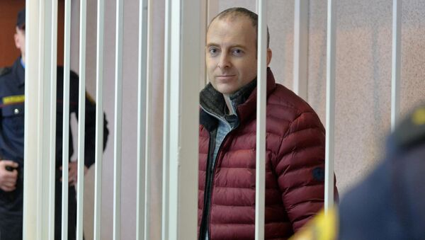 Блогер Александр Лапшин в зале суда - Sputnik Беларусь