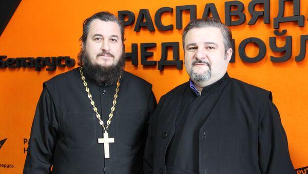Протодиакон Андрей Скробат и протоиерей Вячеслав Стружко - Sputnik Беларусь