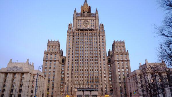 Міністэрства замежных спраў Расіі - Sputnik Беларусь