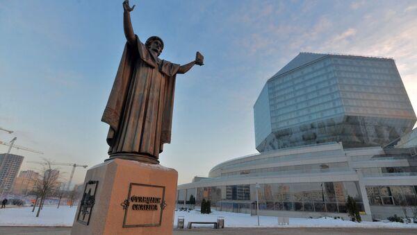 Нацыянальная бібліятэка - Sputnik Беларусь
