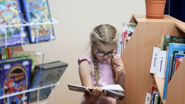 Девочка читает в библиотеке - Sputnik Беларусь