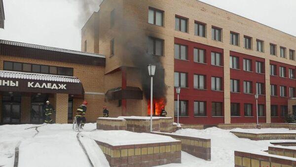 При пожаре в Жлобинском металлургическом колледже погиб мужчина - Sputnik Беларусь