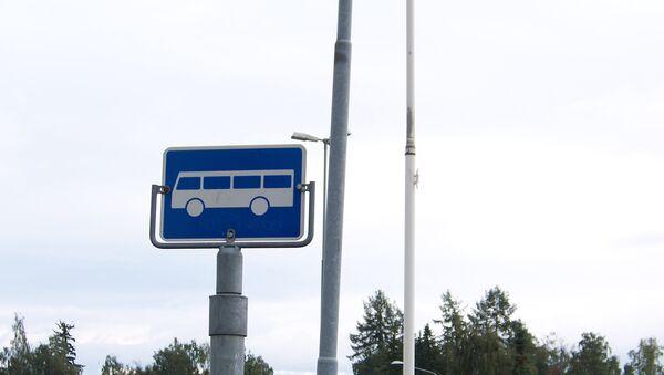 Знак автобусной остановки - Sputnik Беларусь